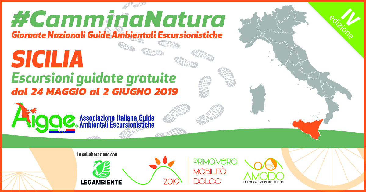 SICILIA CAMMINANATURA2019